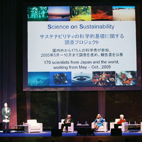 15-science-on-sustainability.jpg
