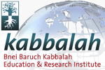 Kabbalah, Bnei Baruch - Kabbalah Education & Research Institute