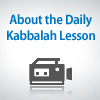 About the Daily Kabbalah Lesson