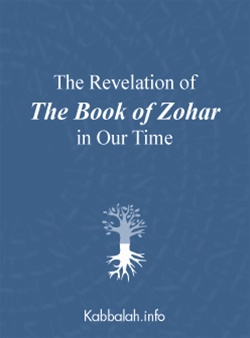 The Revelation of the Book of Zohar