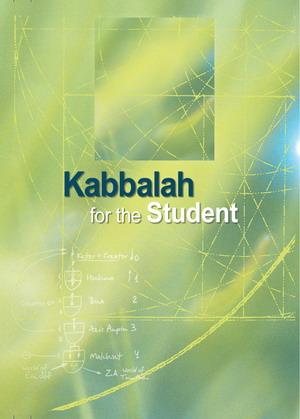RABASH | Laitman com - Part 11