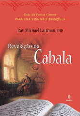 New Book in Portuguese