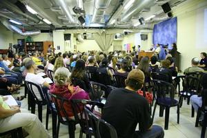 Lectures at Beit Kabbalah L\'Am2