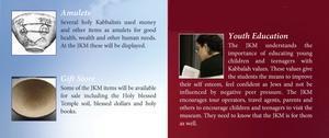 http://www.kabbalah.info/files/public/Images/laitman-com/mysticism-judaism.jpg