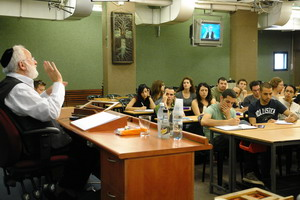 Tel Aviv University Student Group Project - Creating a World Spiritual Center