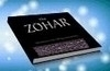 zohar100x65_preview