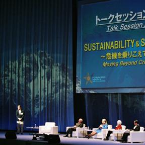 02-public-forum.jpg