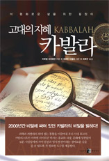korean-book-157x231