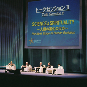 16-science-and-spirituality.jpg