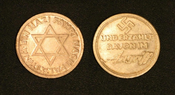 Coin Marking Collaboration between Nazi Germany and the Zionist Enterprise