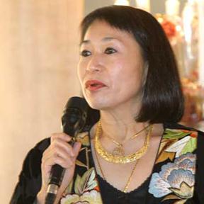 Audrey Kitagawa