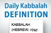 Daily Kabbalah Definition