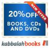Kabbalah Books Special