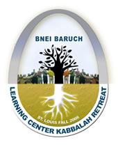 Bnei Baruch Learning Center Kabbalah Retreat 2008