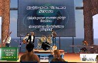 ARI Online Band