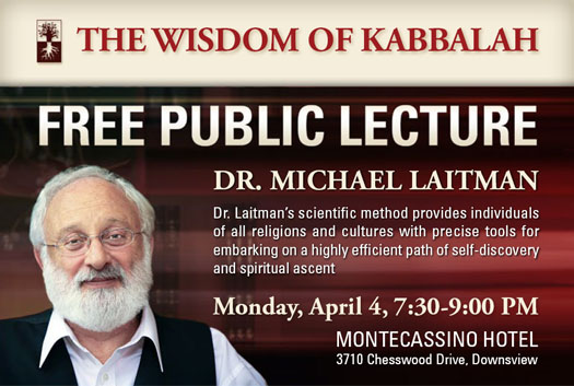Free Public Lecture in Toronto